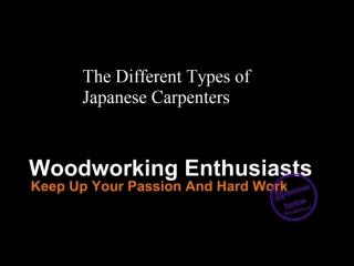 Невероятная японская деревообработка.