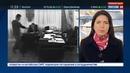 Новости на Россия 24 • Сын министра внутренних дел Украины Авакова провел ночь в изоляторе
