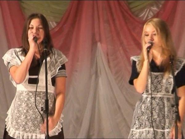 День учителя в Білокуракине. Спасибі, вчителю, 05.10.2011