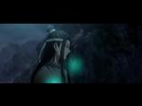 Магистр Дьявольского культа / Mo Dao Zu Shi 13 серия — Проклятое место (озвучка)