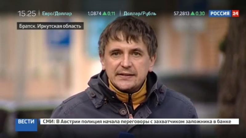 Новости на Россия 24 • Мечта могла рухнуть: в Братске на одном двигателе сел Dreamliner