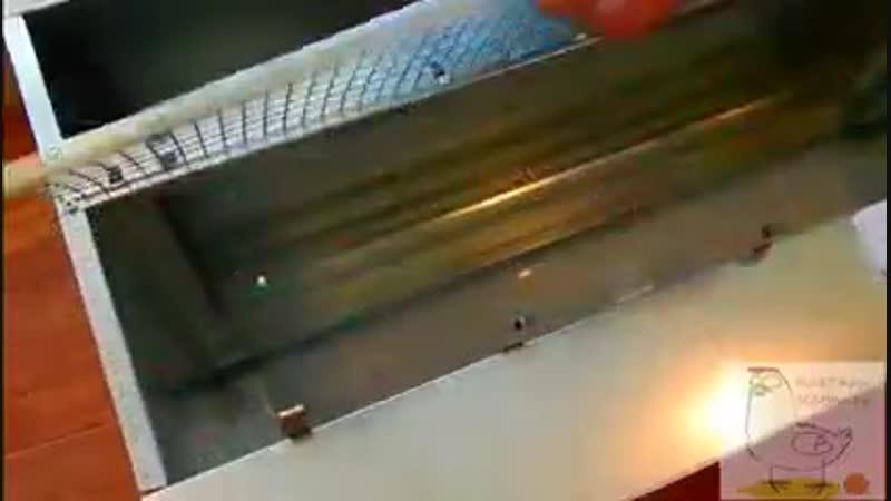 Оформление заказа и сборка брудера /Профессионал 95-бр-1 Стандарт