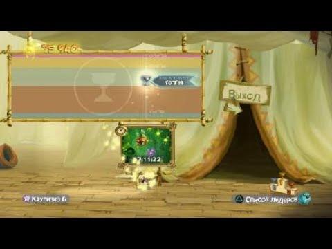 Rayman® Legends Летим бить рекорды!