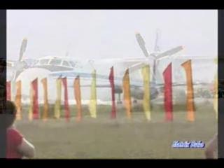 Самолёту АН-24 посвящается
