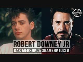 С днём рождения, Роберт Дауни мл.!