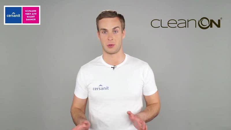 Cersanit технология Clean ON