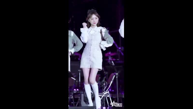 190411 | KEI - Ah-Choo | Patriotic Music