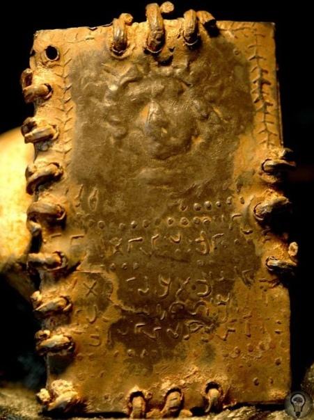 Тайны свинцовой библиотеки Как сообщалось ранее, археологи всего мира замерли в предвкушении сенсации. На севере Иордании обнаружена уникальная находка свинцовые книги. По мнению ученых,