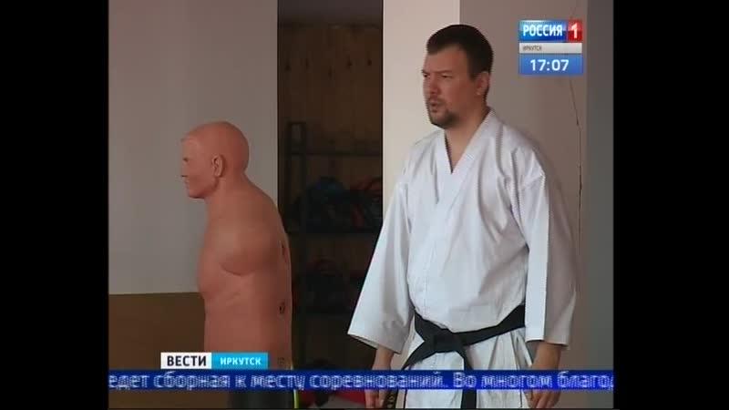 Каратисты Иркутской области завоевали 59 медалей на чемпионате России