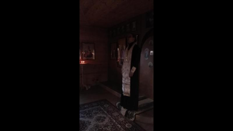 На вечерне в день Зачатия честного ,славного Пророка Предтечи и Крестителя Иоанна .