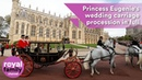 Princess Eugenie's wedding carriage procession in full