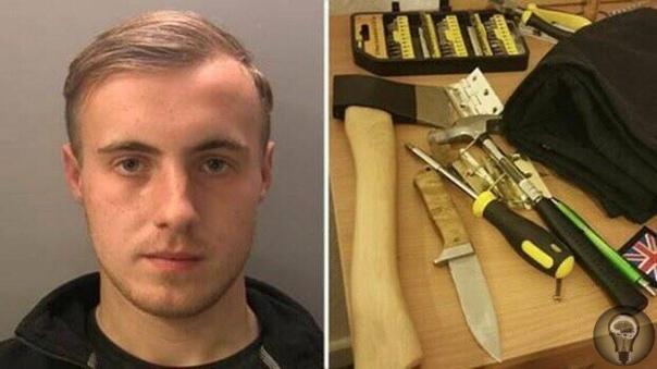 20-летний британец Итан Стэблс в 2017 году планировал устроить вооруженное нападение на гей-вечеринку в пабе графства Камбрия