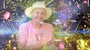Музыкальная открытка с юбилеем для Любовь Михайловны Кислициной!