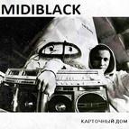 MIDIBlack альбом Карточный дом