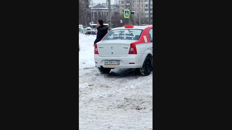Таксист Убивается