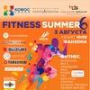 Фестиваль FITNESS SUMMER 2019 в Ижевске