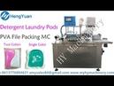 Automatic multiple colours laundry detergent pod water-suluble PVA film packing machine