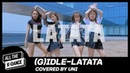 올더케이댄스 7 여자아이들 - LATATA Covered By UNI Pro K-POP COVER DANCE LEAGUE 1