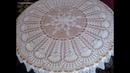 Crochet Pour Table Collection 5 الكروشي عالم الأناقة والديكور
