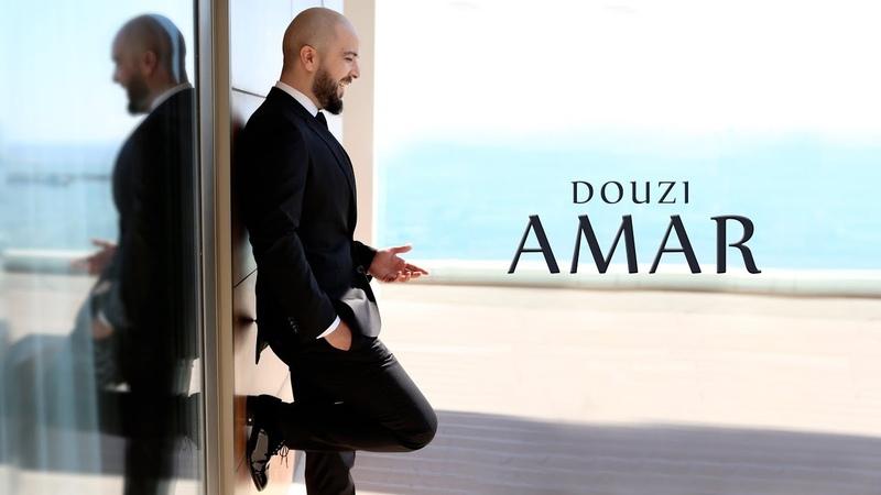 Douzi AMAR Exclusive Music Video الدوزي امر فيديو كليب حصري