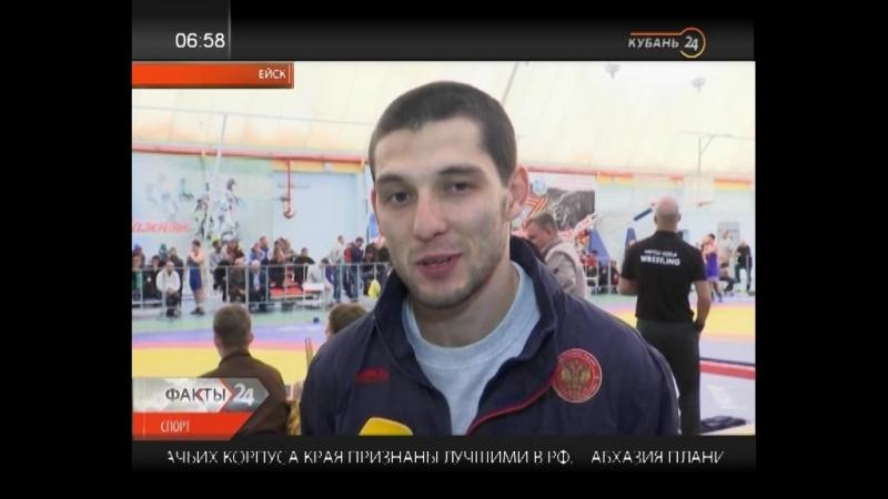 В Ейске прошел турнир по греко-римской борьбе памяти Ивана Поддубного