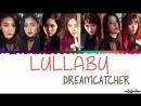 [Рус.саб] Dreamcatcher (드림캐쳐) - Lullaby