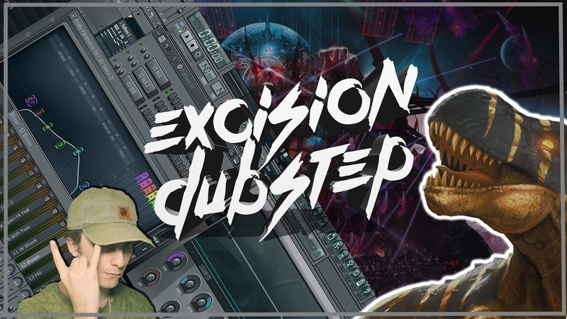 How to Dubstep like a God (EXCISION STYLE!)