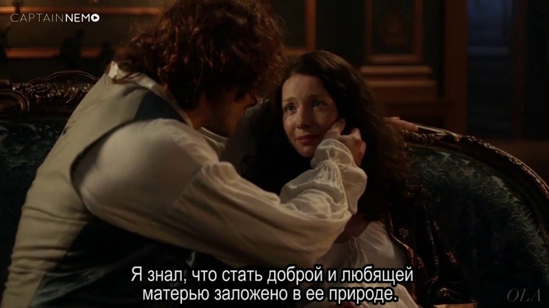 Outlander Deleted Scene 2x05 Untimely Resurrection: A Kind and Loving Mother [RUS SUB]