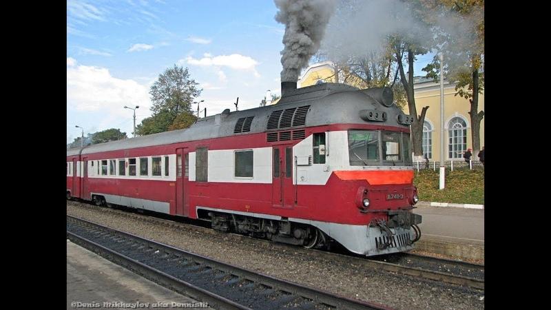Дизель Поезд домой 21 09 2018 год