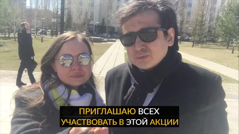 Булат Юсупов присоединился к акции Спутник ФМ