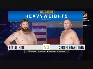 Сергей Харитонов против Роя Нельсона. Полное видео боя
