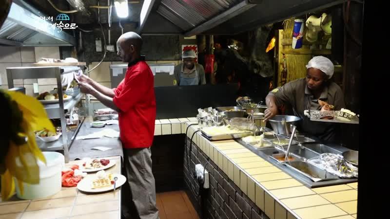 【K】Namibia_Travel-Windhoek__Bushman_Sosatie_Joe_s_Be