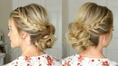 Lace Braid Homecoming Updo | Missy Sue