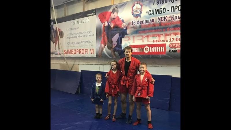 Мастер-класс от Дмитрия Гончарова. Самбо детиMaster class from Dmitry Goncharov. Sambo children