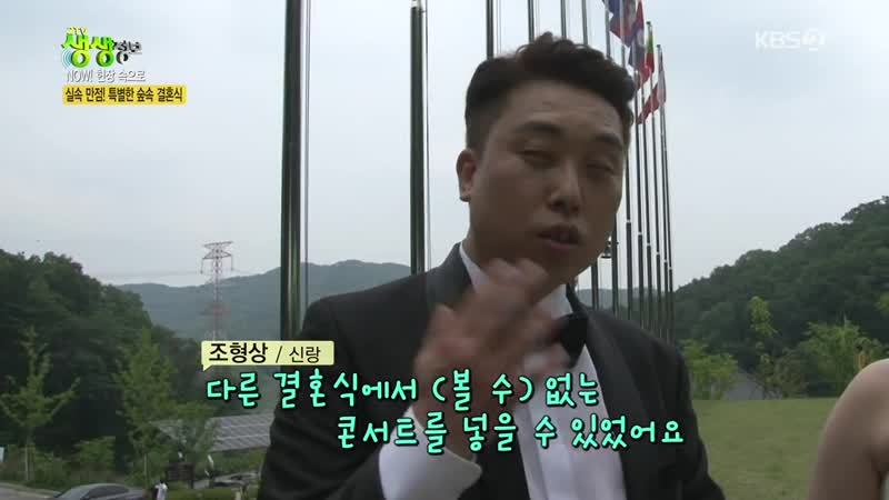 2TV 생생정보 1036회 (금) 2019-06-14 저녁6시30분