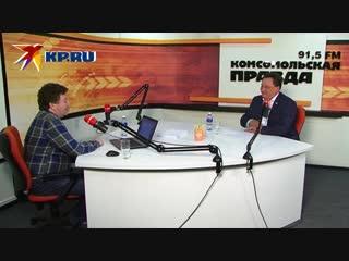 Не только о политике- Депутат Законодательного собрания Иркутской области Александр Белов