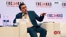 Госзаказ.ТВ - заместитель главы ФАС о том, как блокчейн изменит сферу госзакупок