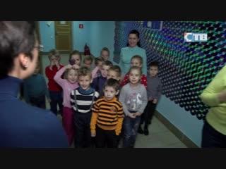 23.10.2018 Воспитанники д/с №8 побывали с экскурсией на СТВ