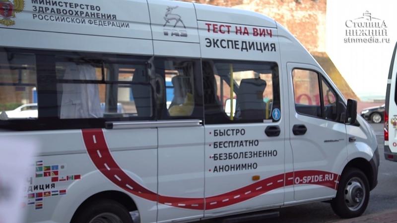 Положительный ВИЧ-статус выявлен у 35 нижегородцев по итогам бесплатного экспресс-тестирования