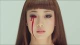 Allie X Bitch Marina &amp The Diamonds - Electra Heart