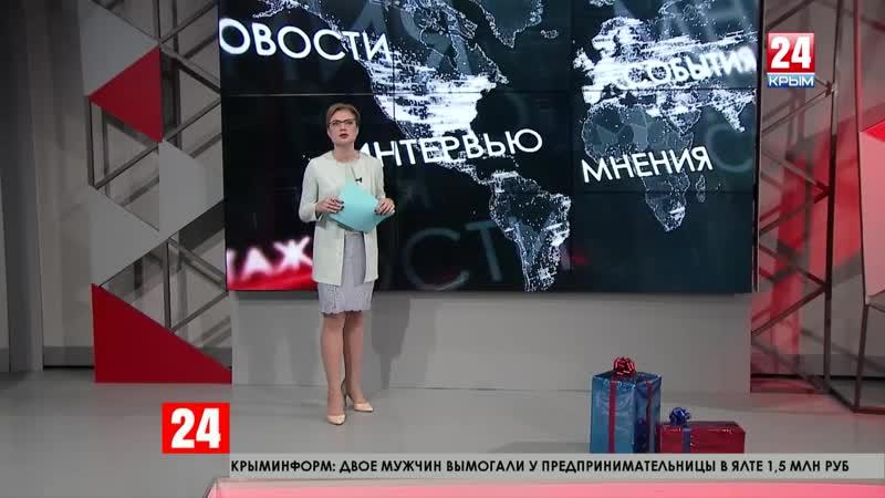Глава Крыма Сергей Аксёнов принял участие в заседании Государственного антинаркотического комитета в режиме видеоконференции