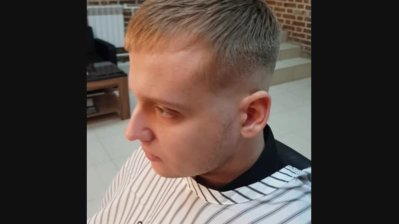 Brutal barbershop