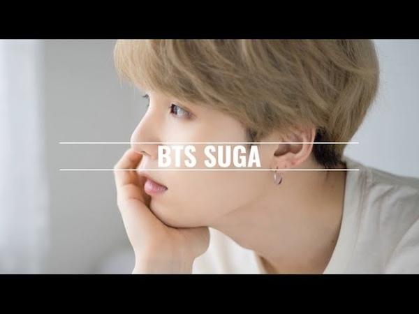 방탄소년단 BTS 슈가 SUGA 디스패치 사진 대방출 포토 슬라이드 3 사진 수정