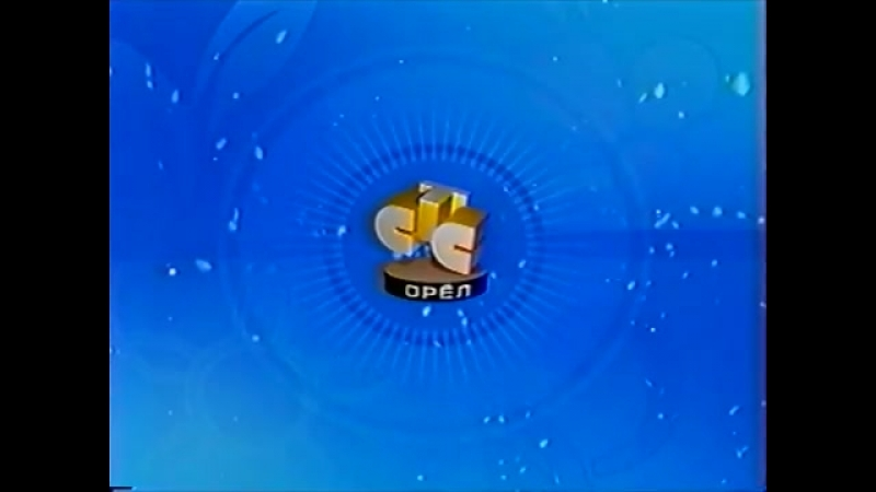 Основная заставка СТС Орёл Ва Банк Плюс 2003 2004 Голубая версия