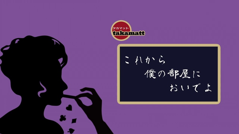 【GUMI】これから僕の部屋においでよ【オリジナル曲】