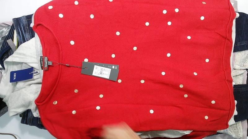 1793 Street One Cecil Womens autumn-winter 2пак - модная женская одежда осень-зима брендов Street One Cecil сток