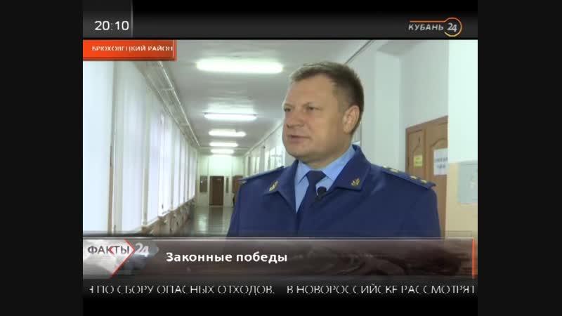 Турнир по вольной борьбе и шахматам ко Дню прокуратуры РФ