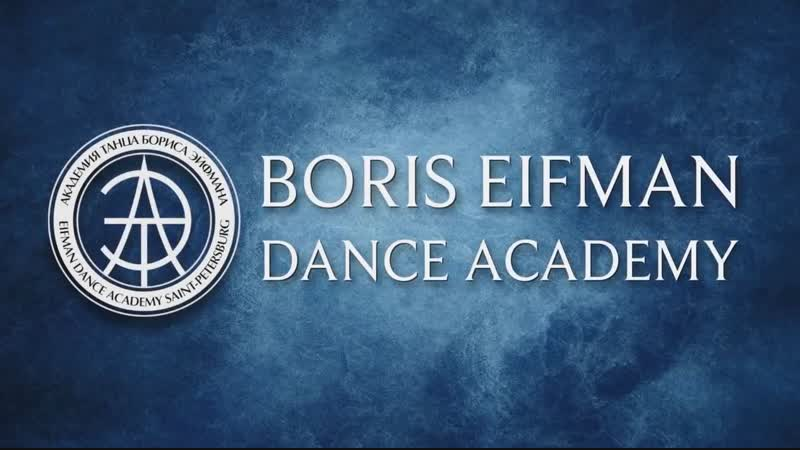 The Eifman Dance Academy promo