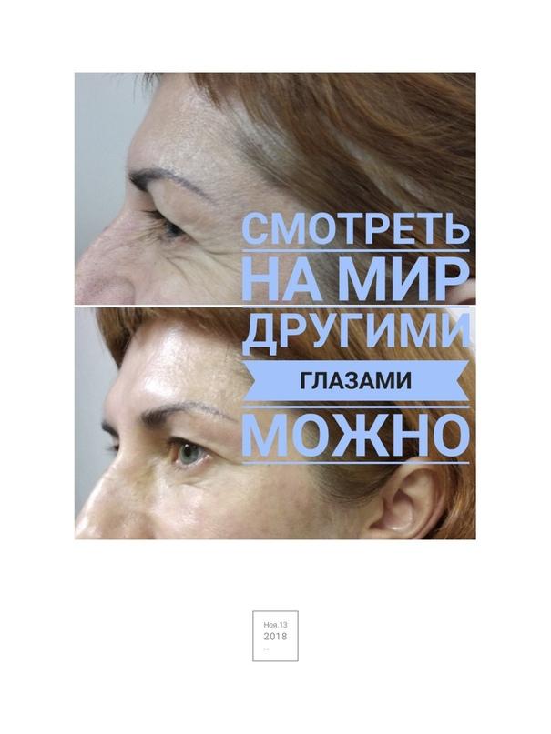 Тамара Ануфриева   Красноярск