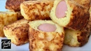 Картофельные Пальчики с Сосисками Классный Перекус